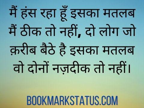duriya shayari in hindi