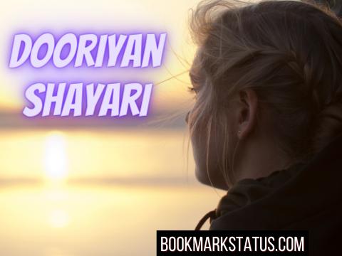 30 Very Deep Dooriyan Shayari