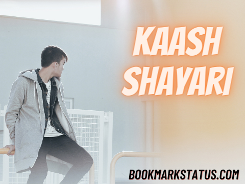 28+ Sad Kaash Shayari