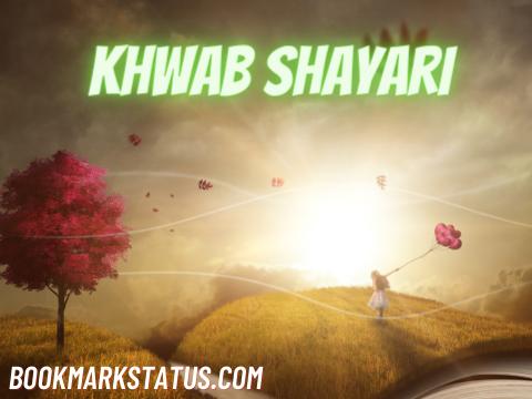 2 line Best khwab shayari