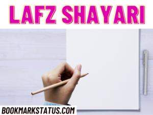 Read more about the article 30 Best Lafz Shayari – (दो लफ्ज़ शायरी)