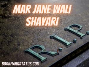 Mar Jane Wali Shayari