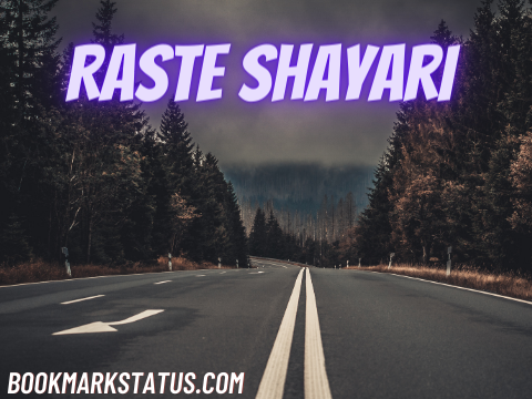 25 Best Raste Shayari