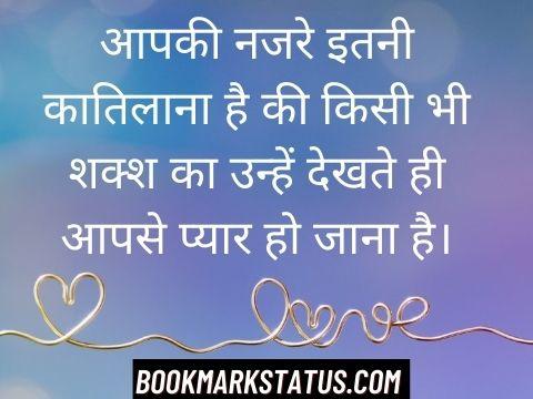 pyar wali shayari hindi me