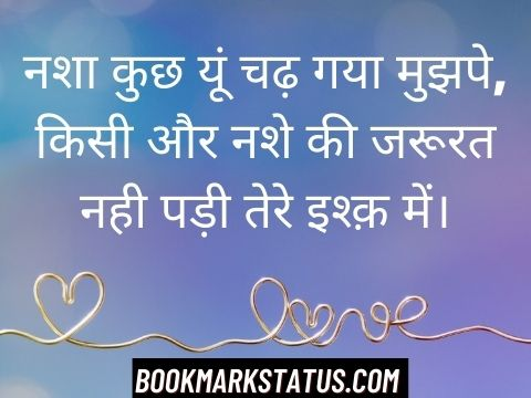 sacha pyar shayari 2 lines