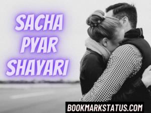 30 Best Sacha Pyar Shayari