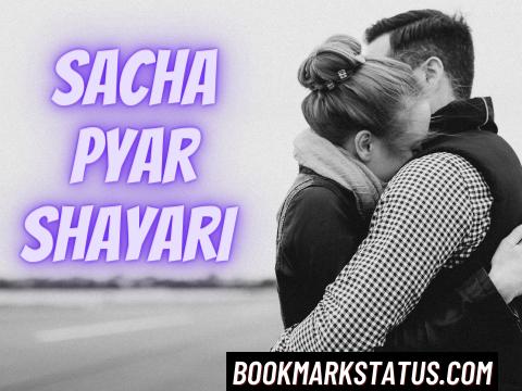 You are currently viewing 30 Best Sacha Pyar Shayari