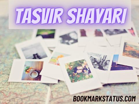 30 Best Romantic Tasvir Shayari