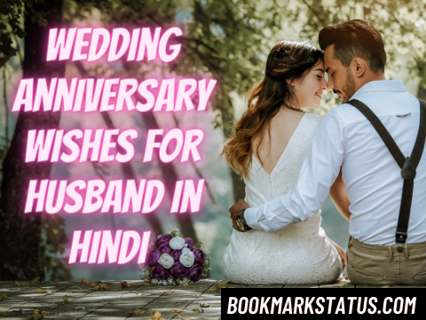 31 Best Happy Wedding Anniversary Wishes for Husband in Hindi