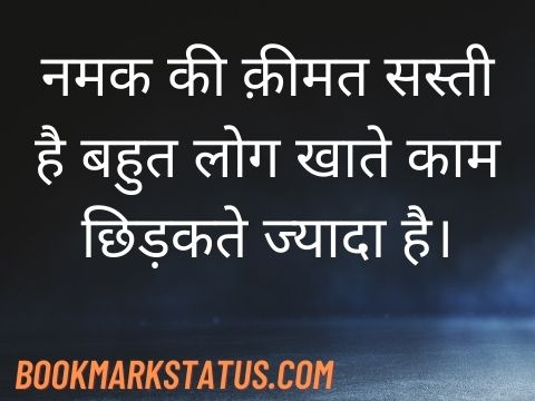 best hurt shayari