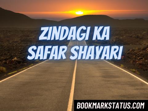 24+ Best Zindagi ka Safar Shayari