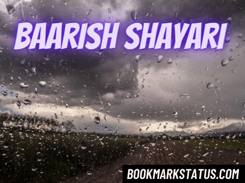 30 Best 2 Line Baarish Shayari