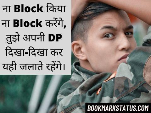 new boy status in hindi