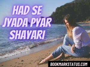 30 Best Had Se Jyada Pyar Shayari