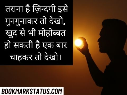 two line hindi quotes