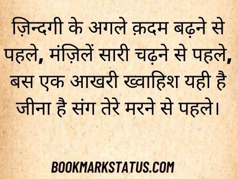 koi mujhe pyar nahi karta images