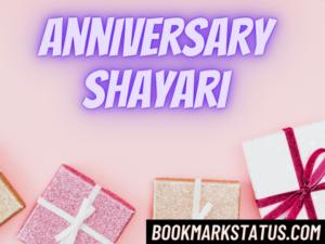 25 Best Happy Anniversary Shayari