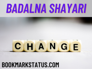 Read more about the article 25 Best Badalna shayari