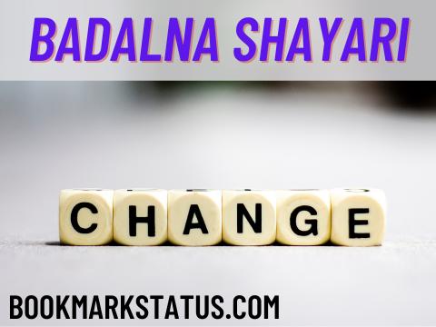 25 Best Badalna shayari