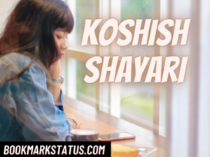 Read more about the article 30 Best Koshish Shayari