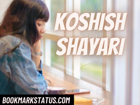 30 Best Koshish Shayari