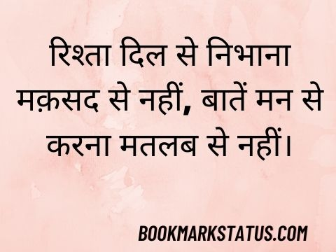 मन quotes in hindi