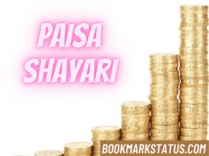 25 Best Paisa Shayari