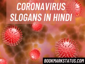 25 Best coronavirus slogans in hindi 2021