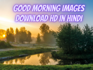 Read more about the article Good morning Images Download Hd in Hindi 2021
