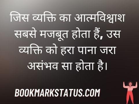 inspirational shayari on life in hindi