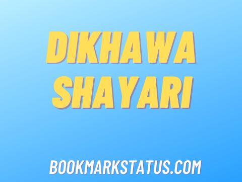 30 best dikhawa shayari