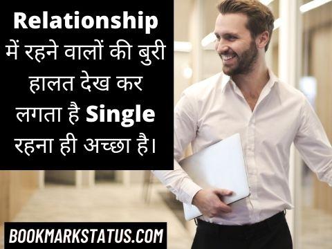 single status shayari