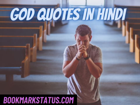 30 best god quotes in hindi for whatsapp
