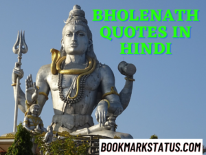 Read more about the article 35 Best Bholenath Quotes In Hindi