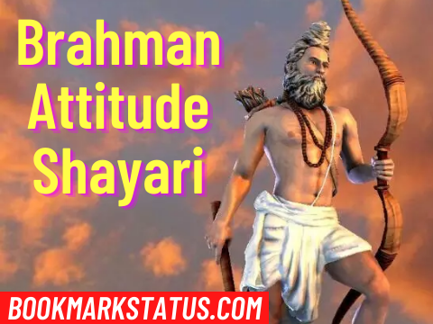 Read more about the article Best Brahman Attitude Shayari
