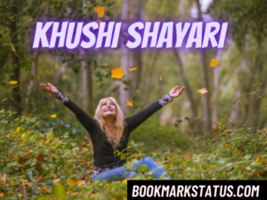 Read more about the article 30 Best Khushi Shayari