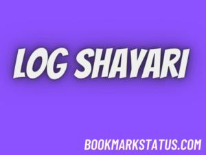 Read more about the article 28+ Log Shayari – (दोगले लोग शायरी)