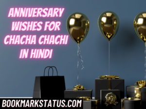 Read more about the article Happy Anniversary Wishes For Chacha Chachi In Hindi
