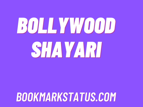 You are currently viewing 25 Best Bollywood Shayari