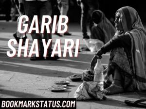 Read more about the article Garib shayari