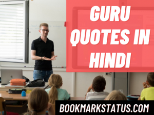 Read more about the article 30 Best Guru Quotes in Hindi