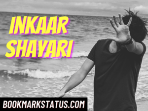 Read more about the article 30 Best Inkaar Shayari