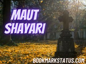 Read more about the article 30+ Sad Maut Shayari