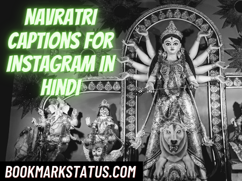 You are currently viewing Navratri Captions For Instagram In Hindi