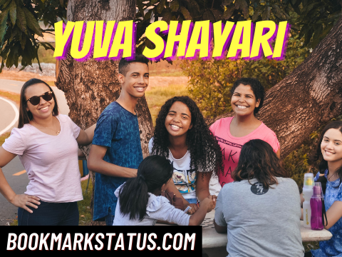 Read more about the article Best Yuva shayari