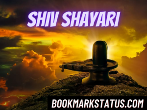 Read more about the article 30 Best Bhagwan shiv Shayari